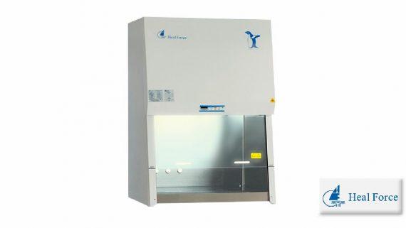 HFsafe 1200 Series<br>Gabinete de seguridad biológica<br> CAT. HFsafe-1200 / HFsafe-1200TE<br>Heal Force
